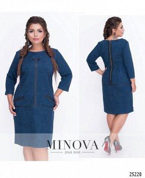 Платье №17-080-темно-синий