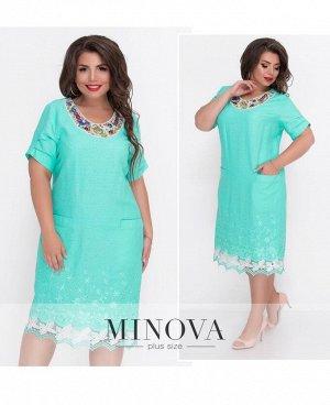 Платье №307-2-бирюза