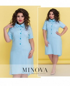 Платье №357-голубой