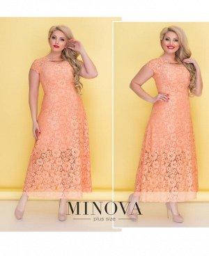 Платье №00275-персиковый