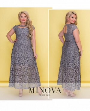 Платье №00275-серый