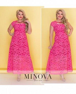 Платье №00275-розовый