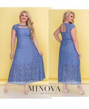 Платье №00275-фиалка