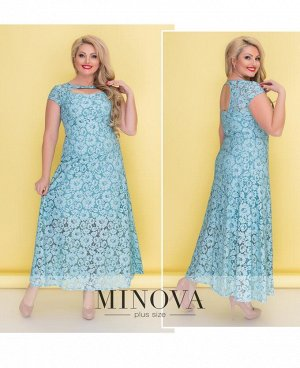 Платье №00275-голубой