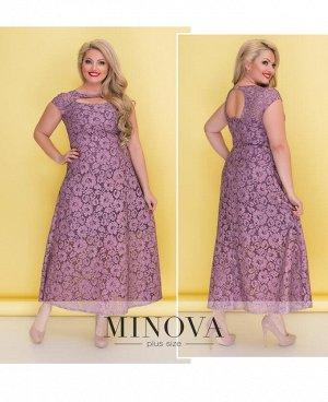 Платье №00275-сиреневый