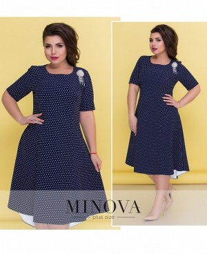 Платье №18-14-синий