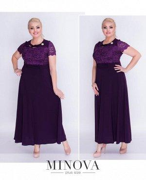 Платье №00269-баклажан
