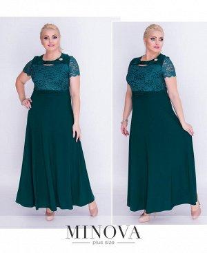 Платье №00269-зеленый