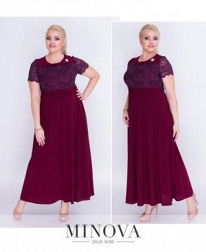 Платье №00269-бордо