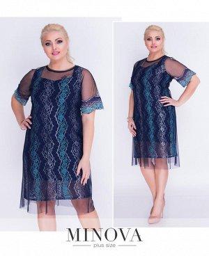 Платье №00272-синий