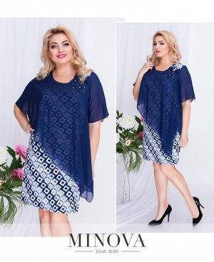 Платье №00266-голубой-ромб