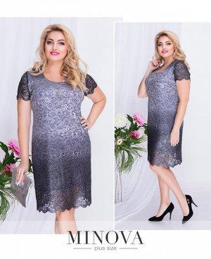 Платье №00262-серый