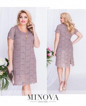 Платье №00261-бежевый