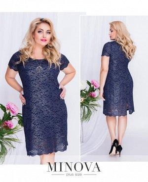 Платье №00261-синий