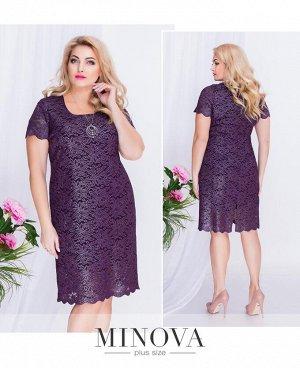 Платье №00261-фиолетовый