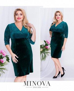 Платье №00260-зеленый