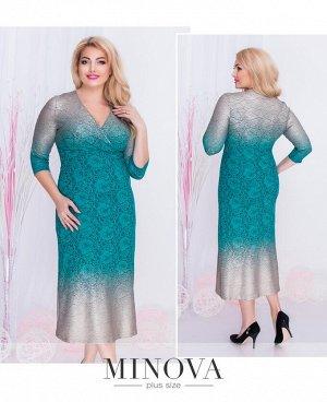 Платье №00259-бирюза