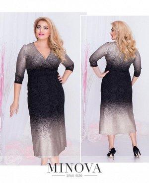 Платье №00259-черный