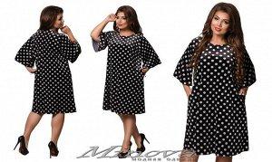 Платье №17-83-черный