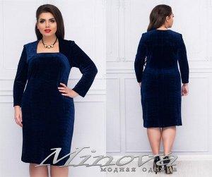 Платье №18-03 (синий)