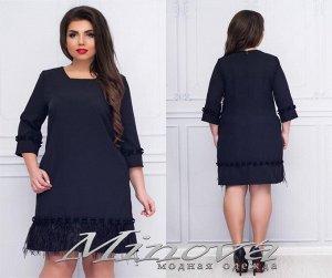 Платье №035б (черный)