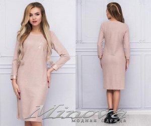 Платье №1067 (пудра)