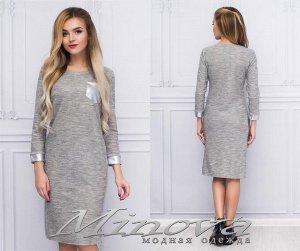 Платье №1067 (серый)