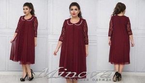 Платье №259 (бордо)