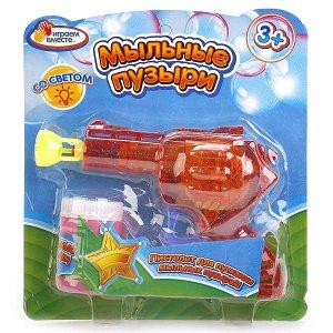 """BB919A Пистолет д/пускания мыльных пузырей, со светом, 50мл на блистере """"Играем вместе"""" в кор.2*72шт"""
