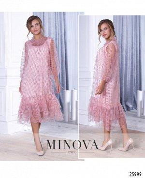 Платье №211-2-пудра