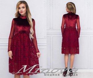 Платье №1063 (бордо)