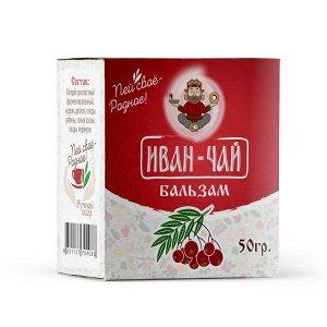 Иван-чай «бальзам»