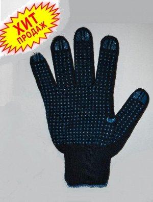 Перчатки Перчатки рабочие хб 10 класс с ПВХ ТОЧКА ЛЮКС ЧЕРНЫЕ 43 гр.