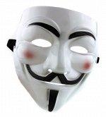 Маска Гая Фокса (Анонимуса)