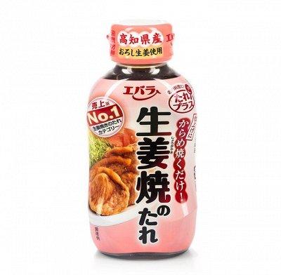 Кофе из Японии, Вьетнама. Дриппакеты- выбор покупателей!     — Соусы приправы — Соусы и кетчупы
