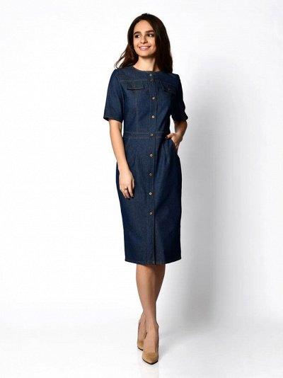 Alter*Moda Вязаные Новинки Утепляемся — Распродажа — Одежда
