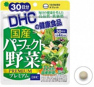 Микс овощей премиум DHC