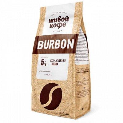 Кофе из Японии. Дриппакеты - это удобно!    — Зерновой  молотый — Молотый кофе
