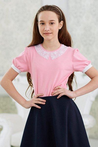 Мадам Плюшкина. — детская одежда — Унисекс
