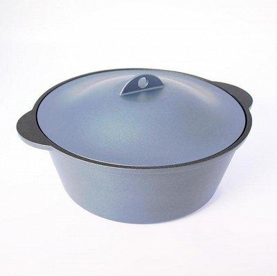 Российская и сербская эмаль-81 — Алита - литая алюминиевая посуда — Посуда