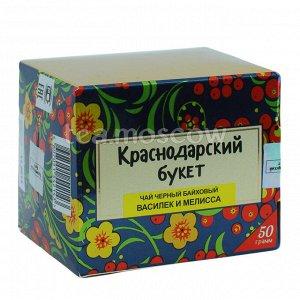 Чай черный байховый с васильком и мелисой 50гр. 1*64
