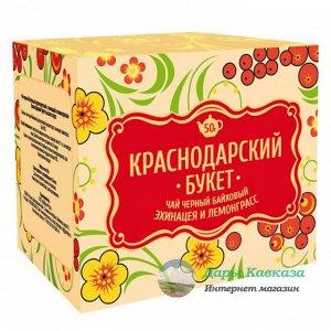 Чай черный байховый с эхинацеей и лемонграссом 50гр. 1*64 (Реми)