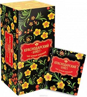 Чай черный байховый 25*2гр. с ярлыком 1*22 (Реми)