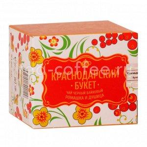 Чай черный байховый с ромашкой и душицей 50гр. 1*64 (Реми)