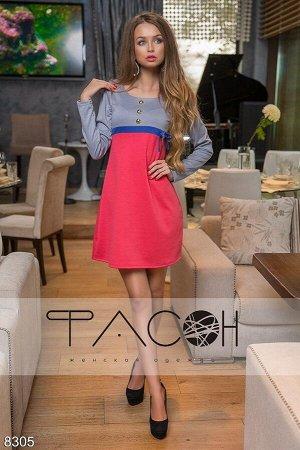 Платье Платье  Материал: дайвинг; Длина: 84 см; Длина рукава (по внутреннему шву): 47 смо товареПлатье декорированное бусинами золотистого цвета.  подробнее