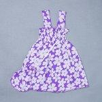 Платье ромашки