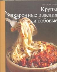 Издательство АСТ Миллионы книг для лучшей жизни — Домашняя кулинария, виноделие. Консервирование — Книги
