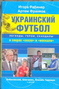 Издательство АСТ-19 Миллионы книг для лучшей жизни — Физическая культура, спорт — Книги