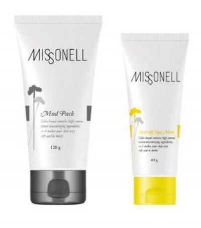🌺Korea Cosmetic! 🌺Раздача через 3 дня!! Много нового🌺 — СУПЕР КРУТАЯ МАСКА  — Очищение