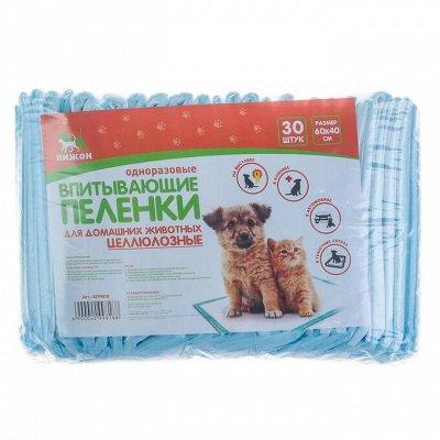 Пижон - для собак - 17 — Пелёнки и подгузники для животных — Для собак